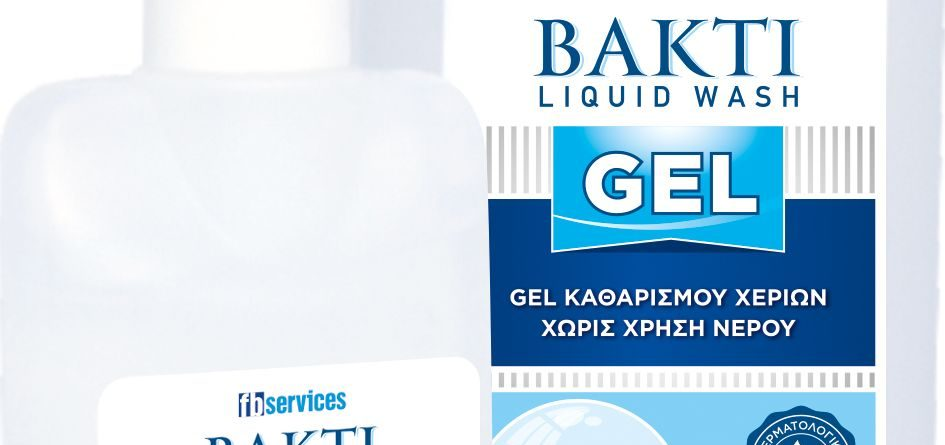 BAKTIWASH LIQUID GEL